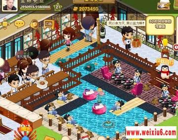 qq餐厅最佳完美装修 蓝色海洋