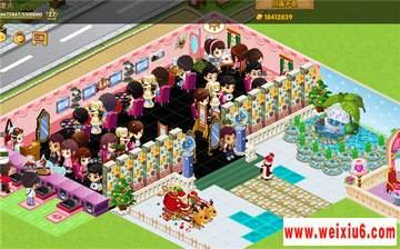 QQ餐厅创意圣诞节装修效果图